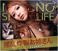 ☆LUNA☆