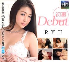 RYU (江波りゅう)